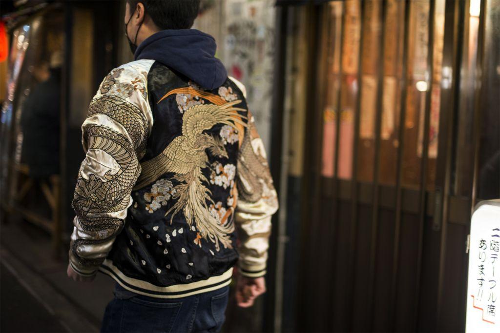 Cultural History of Sukajan (Souvenir Jacket)