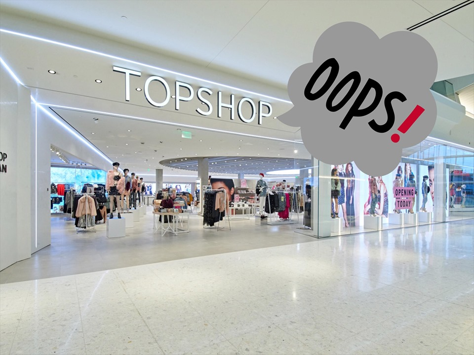 """Topshop - a chain of famous """"instant noodles"""" fashion brands, has closed all stores in the US"""